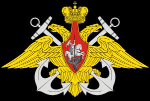 2000px-Emblem_of_the_Военно-Морской_Флот_Российской_Федерации.svg