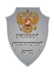 LogoNak_3